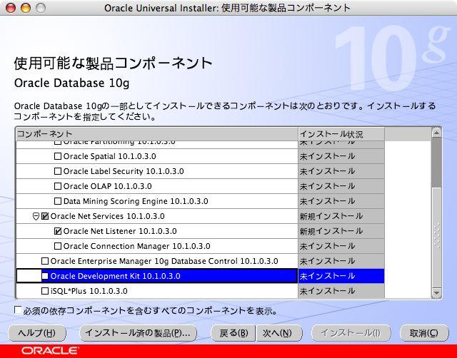 Install_db_7