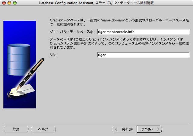 Dbca_5_2