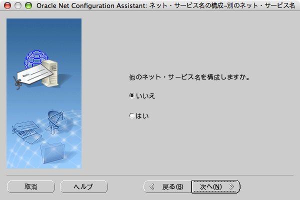 Netca_16