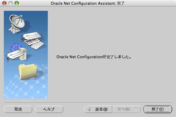 Netca_8