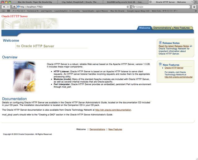 Mac De Oracle: HTML DB -> APEX