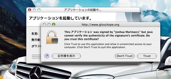 Glossitope5