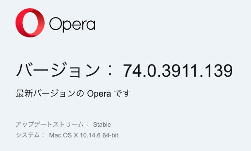 Operaresults