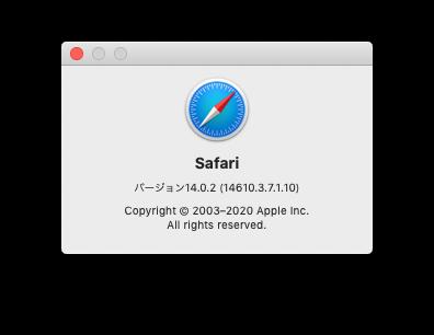 Safari_20210218205801